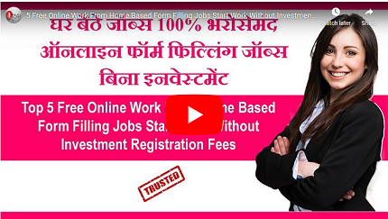 7 Best Genuine Online Work From Home Jobs Without Investment In India