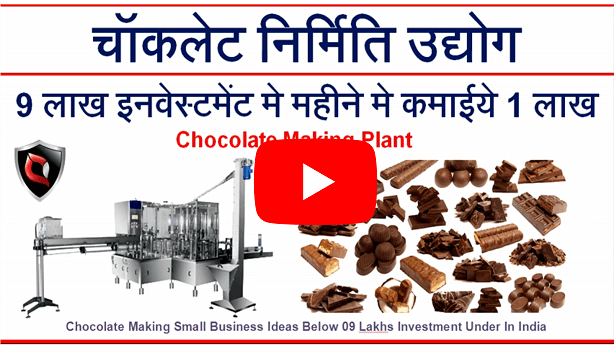 Chocolate Making Small Business Ideas Below 9 Lakhs Investment Under In India Make 1 Lakh INR Month