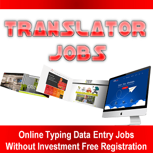 Work from home based online data entry jobs without investment