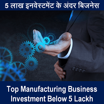 Small Investment Ideas Beginners: Here Are Top 3 Best New And Small Business Ideas In India