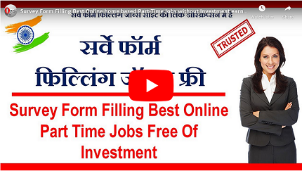 Work From Home Jobs Without Investment In India